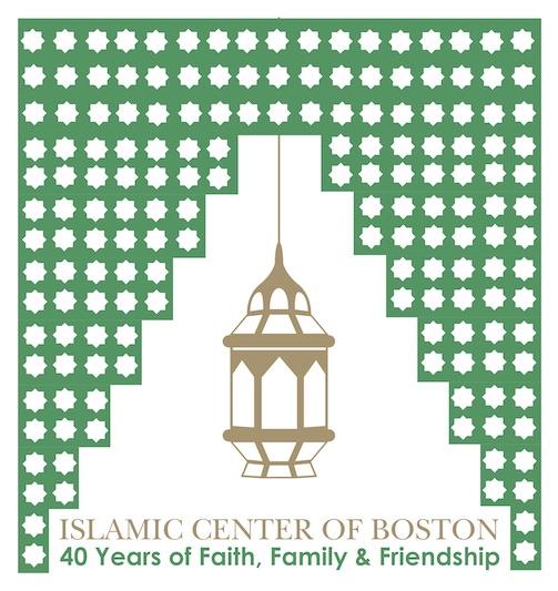 Islamic Center of Boston, Wayland, Massachusetts